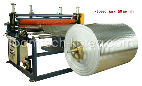 PE Foam Sheet Automatic Cutting Machine